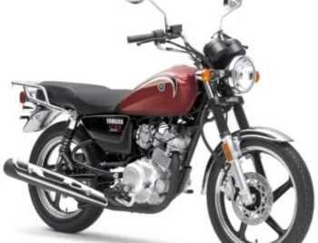 Moto Yamaha YB125 SP Motos