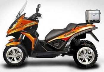 La primera imagen de la moto 4D Parkour off-road Motos